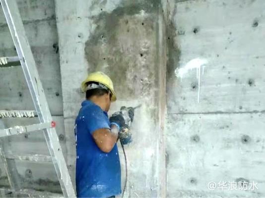 防水堵漏哪里有_广州白云金沙洲地下室防水堵漏工程