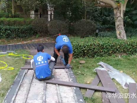 防水补漏施工_广州市花都区兰乔圣菲防水补漏工程
