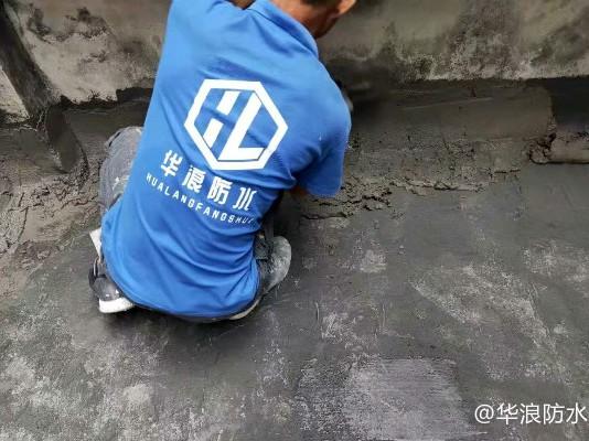 花都防水公司_莲塘自建房楼顶防水补漏工程