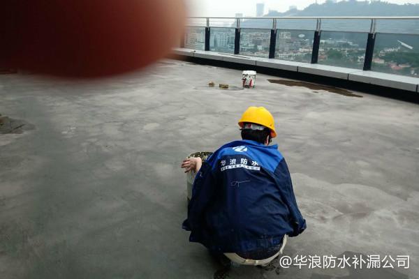 楼顶防水补漏_广州市番禺区比音勒芬楼顶不开挖防水补漏工程案例