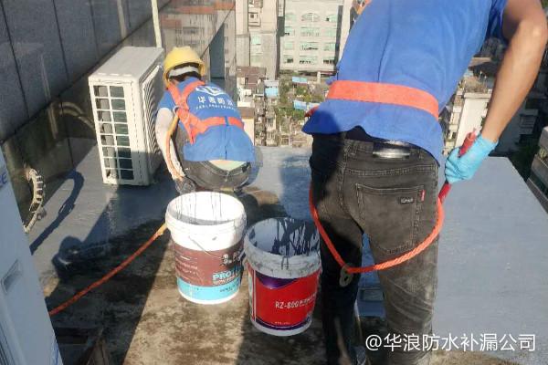 广州越秀区机关大楼屋面免砸砖防水堵漏工程案例_广州防水公司